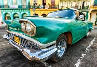 Екзотична почивка в Куба през ноември! 3 нощувки със закуски в Хавана и 4 нощувки на база All Inclusive във Варадеро, чартърен полет и трансфери! - Снимка