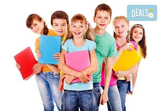 Курсове по 4D приложима математика за деца от 1 до 4 клас в центъра на София в Математическа школа Матема! - Снимка 2