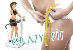 Осем антицелулитни процедури Crazy Fit и вибро колан в Senses Massage & Recreation