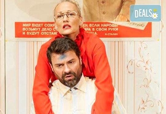 Гледайте Третото око - новата комедия на Театрална къща Viva Arte, на 18.11, петък от 19 ч, в Театър Сълза и Смях, 1 билет - Снимка 7