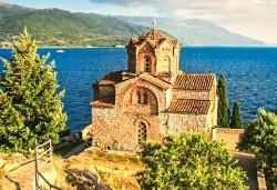 Last minute! Екскурзия до Охрид и Дуръс в края на октомври! 4 нощувки със закуски и вечери, транспорт и екскурзовод! - Снимка