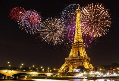 Нова година в Париж! 3 нощувки със закуски, самолетен билет, трансфери, автобусна обиколка на града и водач през цялото пътуване! - Снимка