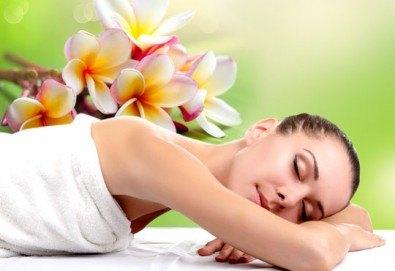 Заредете тялото си с енергия! Подарете си хавайски дълбокотъканен и релаксиращ масаж в козметично студио Beauty! - Снимка