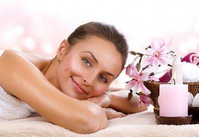 Забравете стреса и умората с 60 или 70 минутен релаксиращ, класически или болкоуспокояващ антистрес масаж с натурални или ароматни масла на цяло тяло в студио Beauty! - Снимка