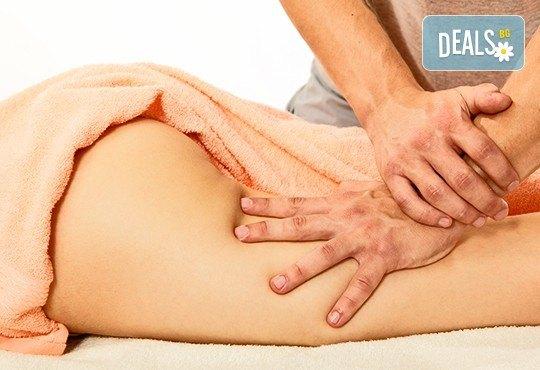 60-минутна антицелулитна терапия на всички засегнати зони с пилинг, дълбок мануален масаж и загряващ гел за оптимален ефект в студио Beauty! - Снимка 1
