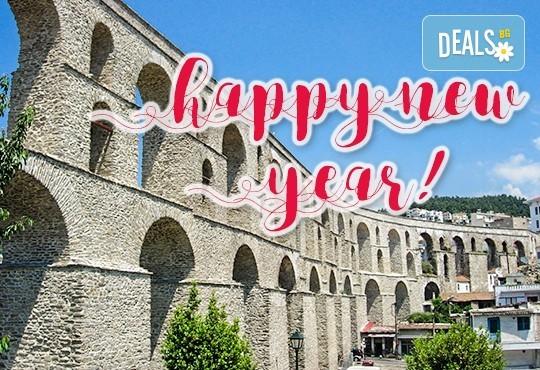 Нова година в Кавала, Гърция: 2 нощувки със закуски и празнична вечеря, водач и транспорт от Имтур! - Снимка 1