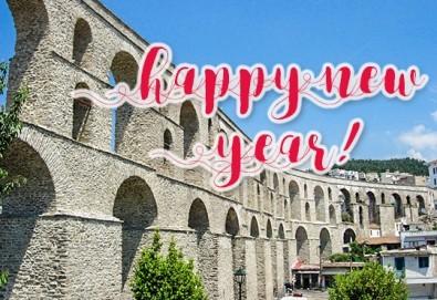 Нова година в Кавала, Гърция: 2 нощувки със закуски и празнична вечеря, водач и транспорт от Имтур! - Снимка