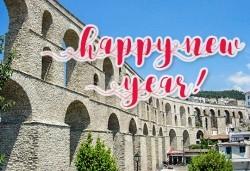 Нова година в Кавала, Гърция: 2 нощувки със закуски и празнична вечеря