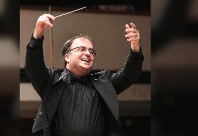 Симфоничен концерт с Русенска филхармония и диригент Найден Тодоров на 28-ми октомври (петък) в зала Филхармония, Русе! - Снимка