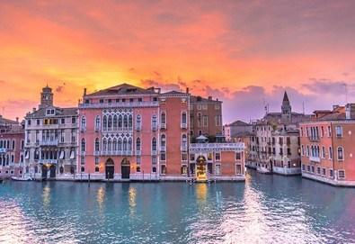 Златна есен във Верона, Венеция и Загреб! 3 нощувки със закуски, екскурзовод, транспорт и възможност за шопинг в Милано! - Снимка