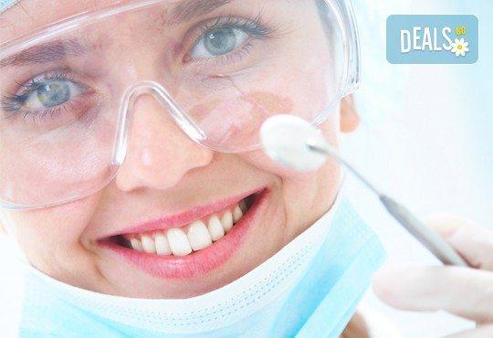 Превенция на детски зъби! Преглед от специалист ОРТОДОНТ и поставяне на силант на до 4 зъба, в стоматологичен център CRISTALDENT - Снимка 2