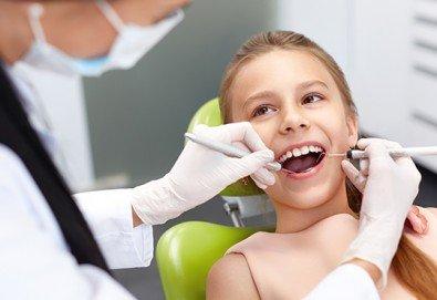 Превенция на детски зъби! Преглед от специалист ОРТОДОНТ и поставяне на силант на до 4 зъба, в стоматологичен център CRISTALDENT - Снимка