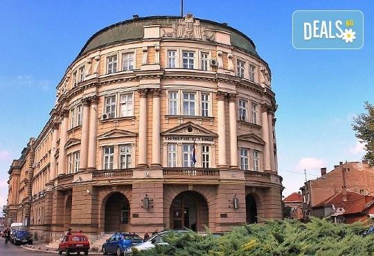 Уикенд почивка в Ниш и Пирот, Сърбия: 1 нощувка със закуска и вечеря, транспорт и екскурзовод от Ариес Холидейз! - Снимка 3