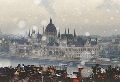 Предколедна екскурзия до Будапеща и възможност за посещение на Виена! 2 нощувки със закуски, транспорт и водач от Холидей БГ Тур! - Снимка