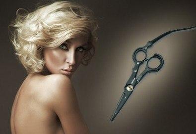Професионално подстригване с гореща ножица и подсушаване от салон Flowers 2 в Хаджи Димитър! - Снимка