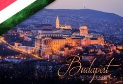 През декември в Будапеща: 2 нощувки със закуски и транспорт