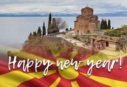 Нова година в Охрид, Македония: 2 нощувки със закуски и 1 празнична вечеря