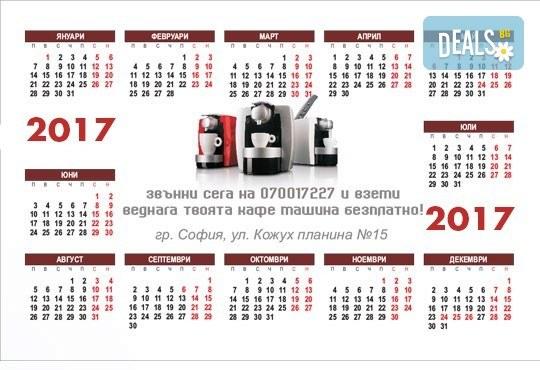 500 броя джобни календарчета с луксозен пълноцветен печат, по дизайн на клиента от Офис 2 - Снимка 1