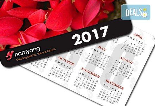 Ексклузивно от Офис 2! 100 броя джобни календарчета за 2017-та година, ламинат мат/ гланц, заоблени ъгли, с Ваша снимка - Снимка 1