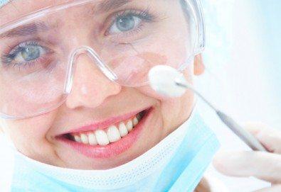 За красива усмивка! Преглед от специалист ортодонт на дете или възрастен и изработване на план за лечение. стоматологичен център CRISTALDENT - Снимка