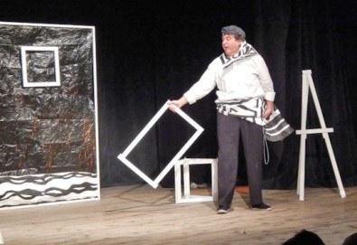 """Елате да се посмеем с моноспектакъла """"Аман от магарета"""" по разкази на Чудомир, на 10.11. от 19ч, в Театър Сълза и Смях, камерна сцена - Снимка"""