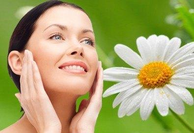 Професионална грижа за кожата на лицето! Терапия Първи бръчки от студио за здраве и красота Матини Слим - Снимка
