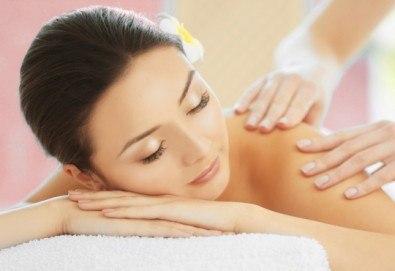 2 в 1! Два масажа: Класически масаж на цяло тяло + масаж на гръб в студио за масажи Кинези плюс! - Снимка