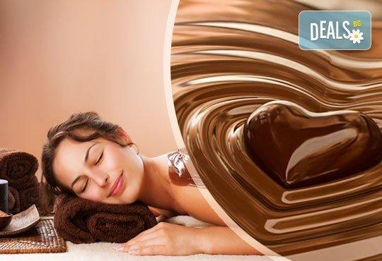 Шоколадов релакс! 60 минутен масаж + зонотерапия с ароматно шоколадово масло в Студио Матрикс 77 - Снимка 1
