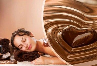 Шоколадов релакс! 60 минутен масаж + зонотерапия с ароматно шоколадово масло в Студио Матрикс 77 - Снимка