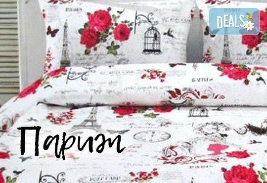 Лукс върху спалнята със спален комплект за двойно легло, изработен от хасе - 100% памук от Шико - ТВ! - Снимка 2