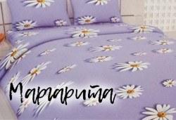 Щамповани модели на луксозен спален комплект за единично легло от хасе, Шико - ТВ