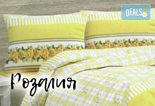 За спокоен сън! Вземете луксозен спален комплект за единично легло от хасе - 100% памук от Шико - ТВ! - Снимка 5
