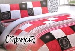 Луксозен щампован спален комплект за приста, изработен от хасе - 100% памук, Шико - ТВ