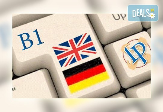 Запишете се на online курс поанглийски език (ниво B1) или немски език (ниво B1) от onlexpa.com - Снимка 2