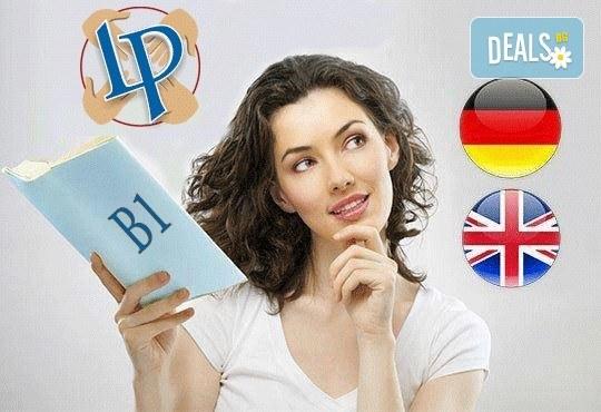Запишете се на online курс поанглийски език (ниво B1) или немски език (ниво B1) от onlexpa.com - Снимка 3