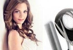 Подстригване, терапия с итализнска маска и сешоар в Салон Blush Beauty