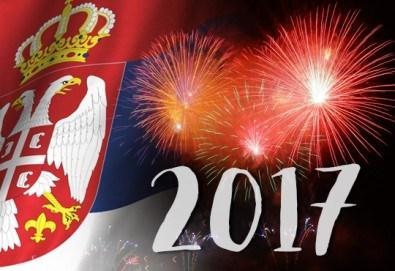 Нова година в Нишка баня, Сърбия! 2 нощувки със закуска, празнична вечеря и транспорт от агенция Поход! - Снимка