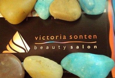 Дълготраен маникюр с гел лак BlueSky или Artistic и бонус безплатно сваляне на стар гел лак в студио за красота Victoria Sonten! - Снимка