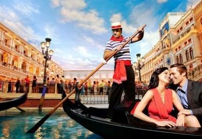 Свети Валентин в най-романтичните градове на Италия - Верона и Венеция! 2 нощувки със закуски в хотел 3*, транспорт от Дари Травел - Снимка