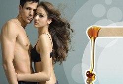 Кола маска на цяло тяло за жени и мъже с италиански продукти, салон DR.LAURANNE