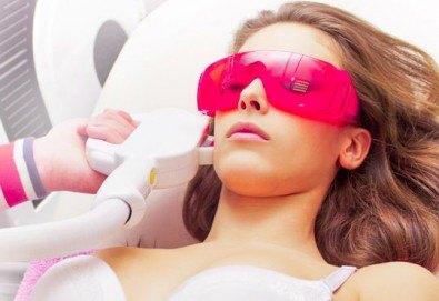 Перфектна кожа! IPL фотолечение на кожни дефекти на зона по избор - с 80% отстъпка от Дерматокозметични центрове Енигма - Снимка