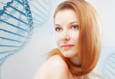 Хиалуронова терапия за коса и мезотерапия с хиалурон за лице, в Студио за красота Denny Divine!