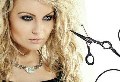 Подарете си стилна и актуална прическа! Подстригване с гореща ножица и подсушаване или сешоар по избор от салон Make Trix в Белите брези! - Снимка