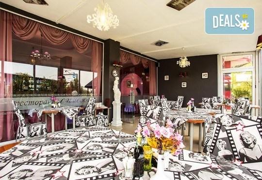Празнувай своят рожден или имен ден в ресторант Симона с парти ваучер за до 10 човека, в период по избор! - Снимка 5