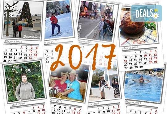 """Супер подарък за Вашите близки! Голям стенен """"13 листов календар"""" с 12 любими снимки от Офис 2 - Снимка 1"""