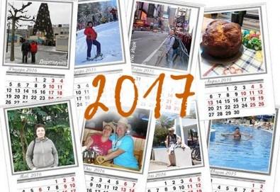 """Супер подарък за Вашите близки! Голям стенен """"13 листов календар"""" с 12 любими снимки от Офис 2 - Снимка"""