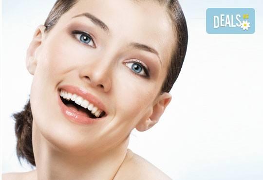Почистване на лице с ултразвук и подарък - масаж с ампула на медицинска козметика DR.BELLTER в салон Хармония! - Снимка 3