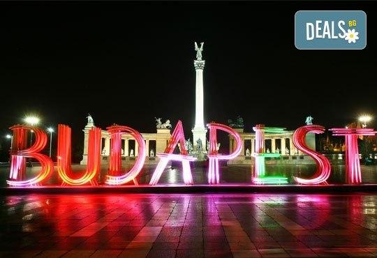 Предколедна екскурзия до Будапеща: 5 дни, 2 нощувки със закуски, транспорт и възможност за посещение на Виена! - Снимка 1