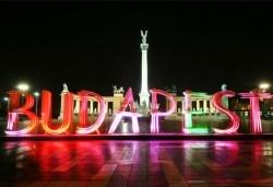 Предколедна екскурзия до Будапеща: 5 дни, 2 нощувки със закуски, транспорт и възможност за посещение на Виена! - Снимка