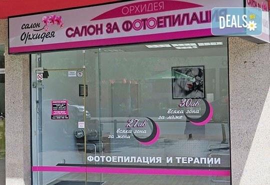 Салон Орхидея в Студентски град Ви подарява сензационно ниски цени! IPL фотоепилация на зона по избор за жени - Снимка 4
